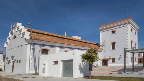 Centro Cultural San Pedro